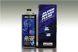 Birion